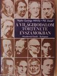 A világirodalom története évszámokban