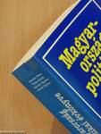 Magyarország politikai évkönyve 2005