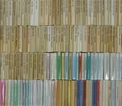 """""""146 kötet a Világkönyvtár sorozatból (nem teljes sorozat)"""""""