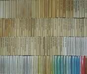 """""""150 kötet a Világkönyvtár sorozatból (nem teljes sorozat)"""""""