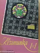 5cd434d918 Hegedűs Margit művei, könyvek, használt könyvek - Antikvarium.hu
