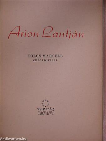 Arion Lantján