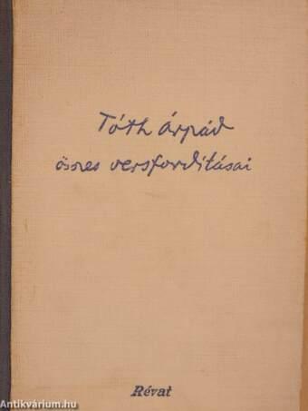 Tóth Árpád összes versfordításai