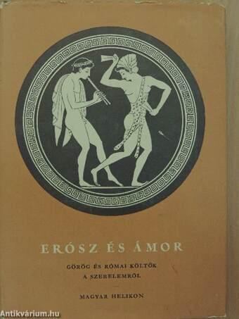 Erósz és Ámor