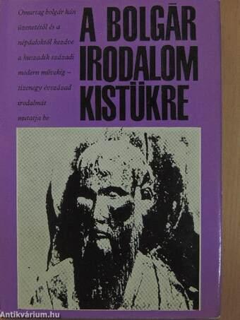 A bolgár irodalom kistükre