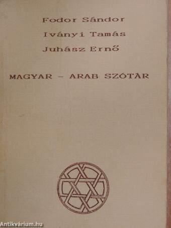Magyar-arab szótár