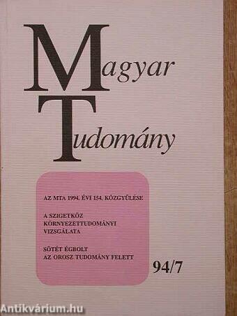 Magyar Tudomány 1994. július