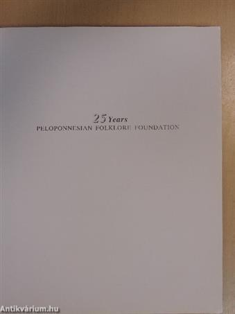 25 Years Peloponnesian Folklore Foundation