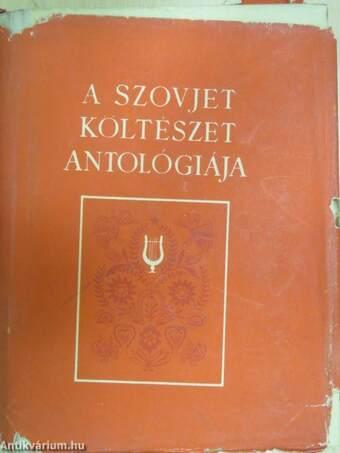 A szovjet költészet antológiája I. (töredék)