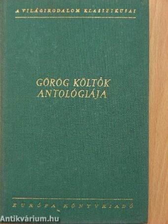 Görög költők antológiája