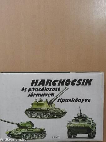 Harckocsik és páncélozott járművek típuskönyve