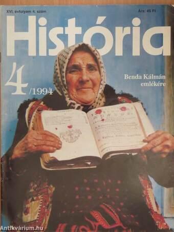 História 1994/4.