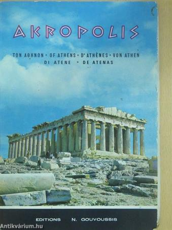The Acropolis of Athens - A supplementary explanation