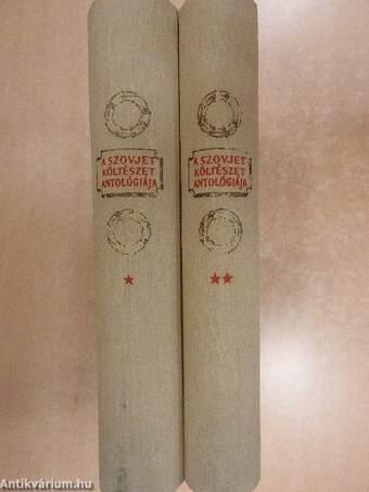 A szovjet költészet antológiája I-II.