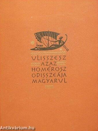 Ulisszesz azaz Homérosz Odisszeája