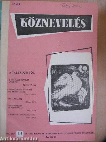Köznevelés 1962. július-december (nem teljes évfolyam)