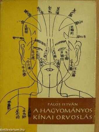 A hagyományos kínai orvoslás